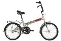 """Велосипед Novatrack 20"""" TG30, складной, серый"""