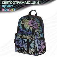 """Рюкзак универсальный """"Brauberg Bright. Pixels"""", светящийся рисунок, 42х31х15 см"""