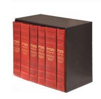 Мишна. Подарочное издание в футляре (количество томов: 6)
