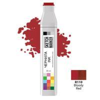 Заправка для маркеров Sketchmarker, цвет: R110 кровавый красный