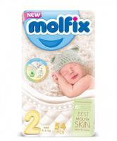 """Подгузники детские 3D Мini №2 """"Molfix"""", 3-6 кг, 54 штуки"""