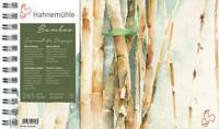 Альбом на спирали, из бамбуковой бумаги, 15,3х25 см, 15 листов