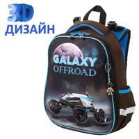 """Ранец """"Brauberg Premium. Galaxy offroad"""", 3D панель, 2 отделения, с брелком, 38х29х16 см"""