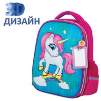 """Ранец """"Юнландия Light. Neon unicorn"""", 2 отделения, 3D панель, 38х29х16 см"""
