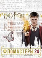 """Фломастеры """"Гарри Поттер"""", 24 цвета"""