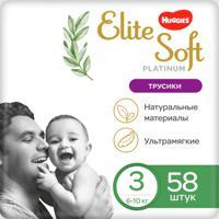 """Трусики-подгузники Huggies """"Elite Soft Platinum Mega"""" (3), 6-10 кг, 58 штук"""