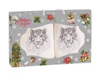 """Набор махровых полотенец """"Цветочный тигр"""", 40х70 см (2 штуки)"""