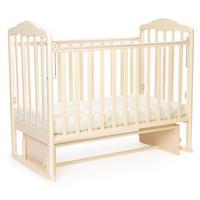 """Детская кровать Bebizaro """"Jameson Dream"""", маятник универсальный, цвет: vanilla"""