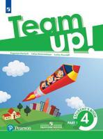 Английский язык. Team Up! Вместе. 4 класс. Учебник. В 2-х частях. Часть 1