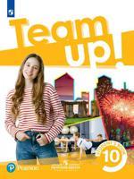 Английский язык. Team Up! Вместе. 10 класс. Учебник. Базовый уровень