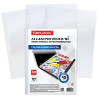 """Папки-файлы перфорированные """"Brauberg"""", А4, 200 штук, плотные, гладкие, 45 мкм"""