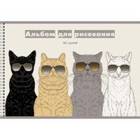 """Альбом для рисования """"Команда котов"""", А4, 40 листов"""