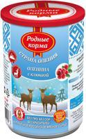 """Консервы для собак Родные корма """"Страна Оления"""" (оленина с клюквой), 400 г"""