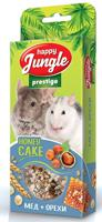 """Лакомство для грызунов Happy Jungle """"Prestige"""", корзинки с медом и орехами, 3 штуки"""