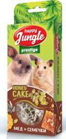 """Лакомство для грызунов Happy Jungle """"Prestige"""", корзинки с медом и семечками, 3 штуки"""