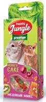 """Лакомство для грызунов Happy Jungle """"Prestige"""", корзинки (медовый микс), 3 штуки"""