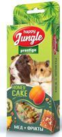 """Лакомство для грызунов Happy Jungle """"Prestige"""", корзинки с медом и фруктами, 3 штуки"""