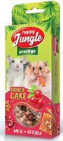"""Лакомство для грызунов Happy Jungle """"Prestige"""", корзинки с медом и ягодами, 3 штуки"""