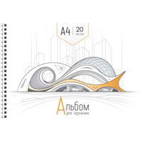"""Альбом для черчения на спирали """"ArtSpace"""", А4, 20 листов"""