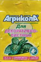 """Удобрение-палочки """"Агрикола"""" для декоративнолистных растений, 25 г"""