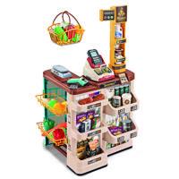 """Игровой набор Jiacheng """"Супермаркет с корзинкой и продуктами"""", 82х48х41 см, сборный, 48 предметов, со световыми и звуковыми эффектами"""