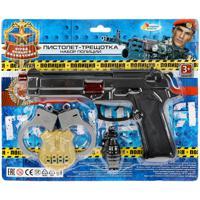 """Игровой набор оружия """"Полиция"""""""