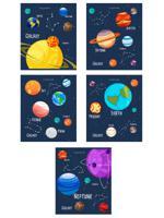 """Тетрадь """"Созвездия и планеты"""", А5, 48 листов, клетка"""