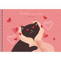 """Альбом для рисования """"Любимый котик"""", 40 листов"""