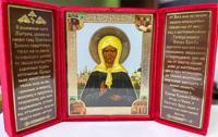 Складень бархат 13х16 с молитвой Матрона