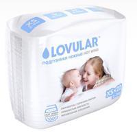 """Подгузники стерильные """"Lovular. Hot Wind"""", размер XS (2-5 кг), 22 штуки"""