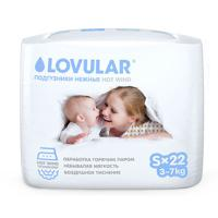"Подгузники ""Lovular. Hot Wind"", размер S (3-7 кг), 22 штуки"