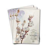 """Папка для акварели Малевичъ """"Watercolor"""", А4, 15 листов, 300 г/м"""