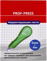 """Корректирующая лента """"Prof-press"""", 5 мм, 4 м"""