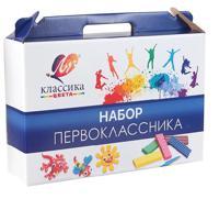 """Набор первоклассника """"Классика цвета"""", 60 предметов"""