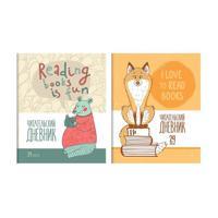 """Читательский дневник """"Books Friends"""", А5, 24 листа"""